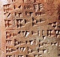 Ugarit-Alphabet